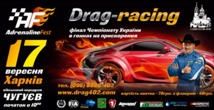 Спортивная афиша Харьков