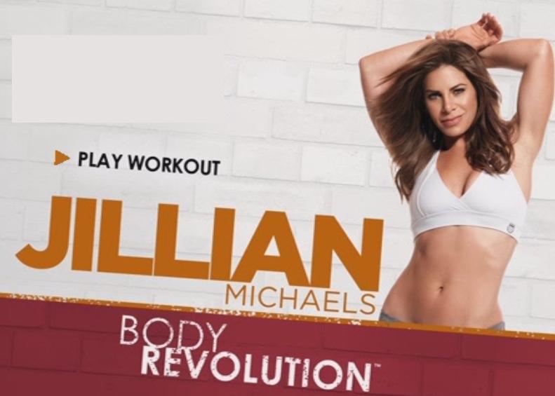Революция тела