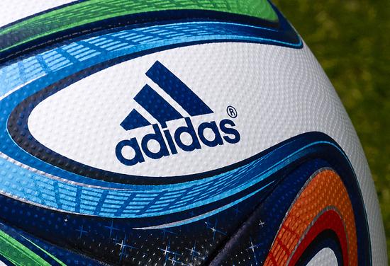 Мяч чемпионата мира по футболу Бразука