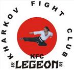 бойцовский клуб легион