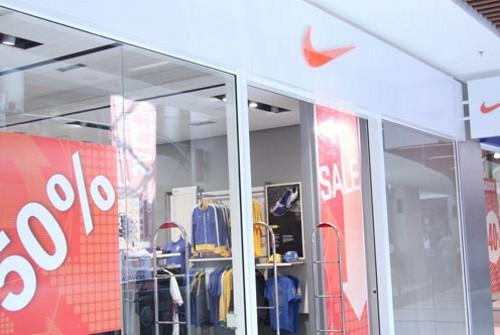 распродажи в магазинах