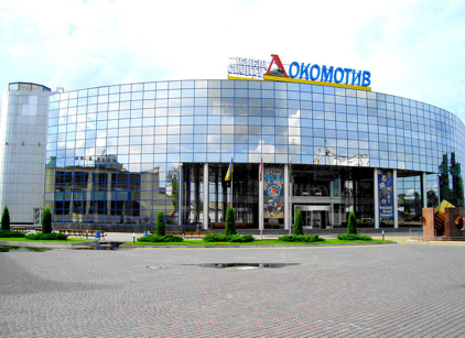 дворец спорта локомотив