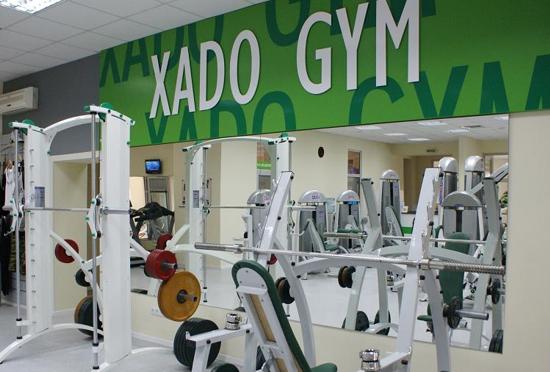 Спортивный клуб Xado Gym